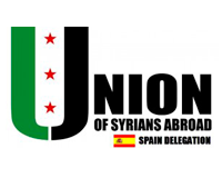 Logo union-de-sirios ds2